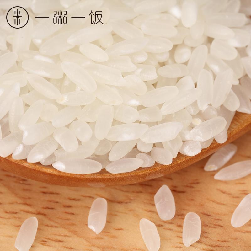 一粥一饭 稻花香鲜米2.5kg + 湘潭白莲300g