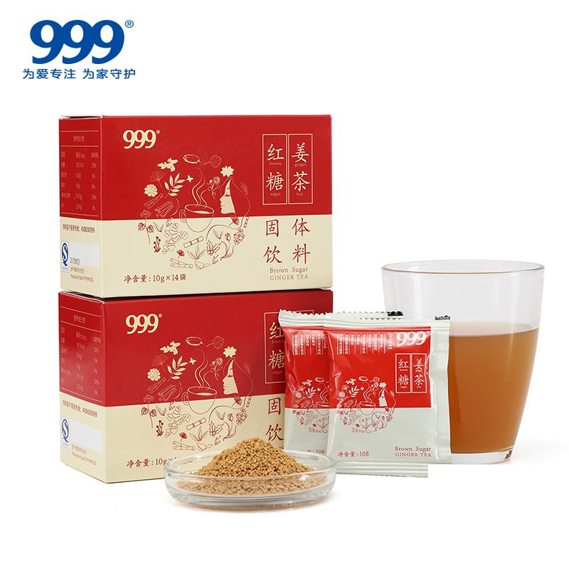 999红糖姜茶2盒装