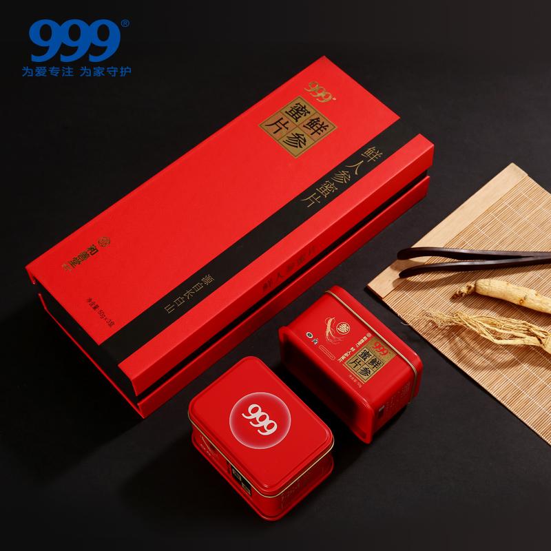 999鲜参蜜片