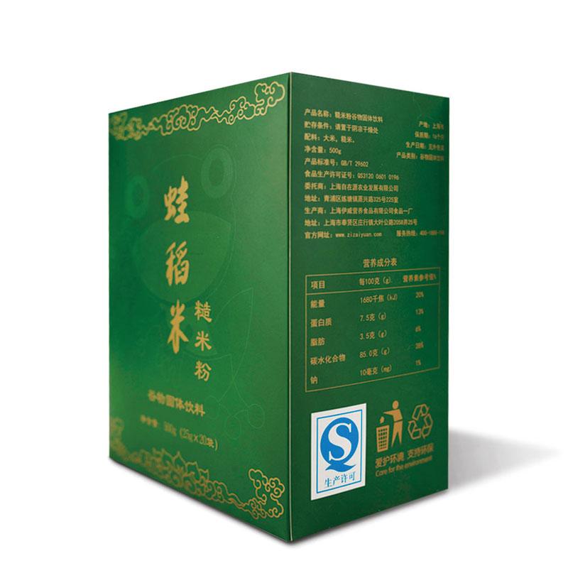 糙米粉谷物固体饮料25g*20/盒