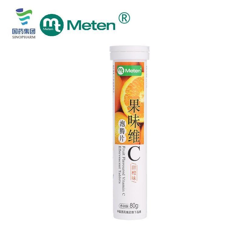 美益天Meten 甜橙果味维C泡腾片80g(4g×20片)支 增强免疫力 预防感冒 口腔溃疡 牙龈出血