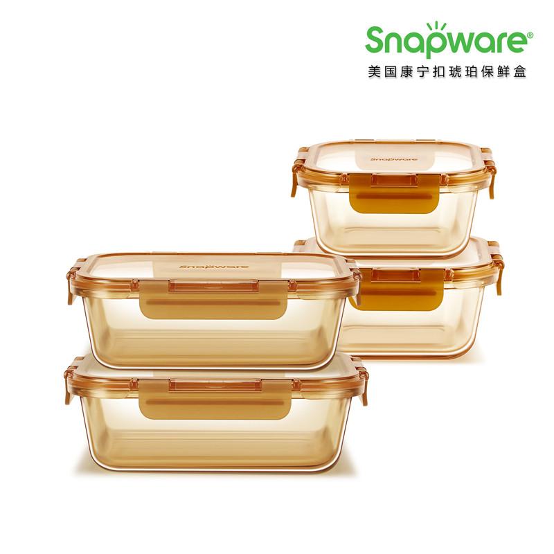 SNAPWARE 美国康宁Amber Clear 琥珀保鲜盒