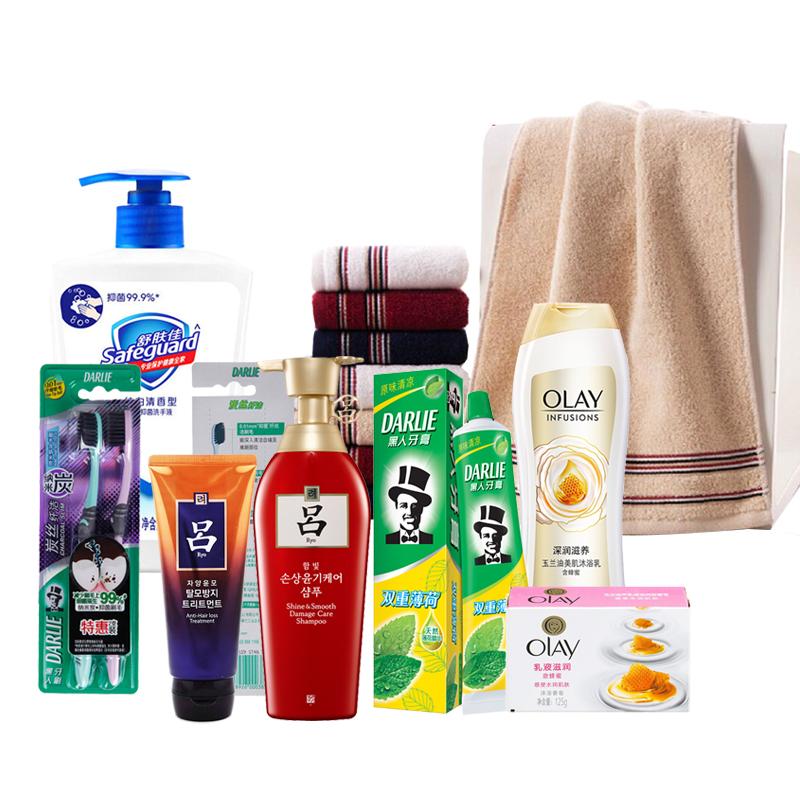 日化洗护家庭套装3(毛巾四选一颜色随机,)