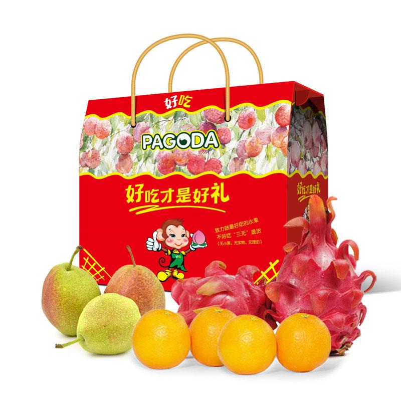 【已售罄】百果园水果礼盒套餐二