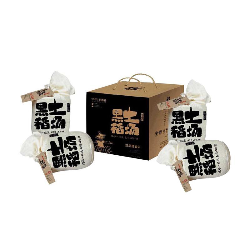 东北八大怪有机原香米1.25kg/袋*4