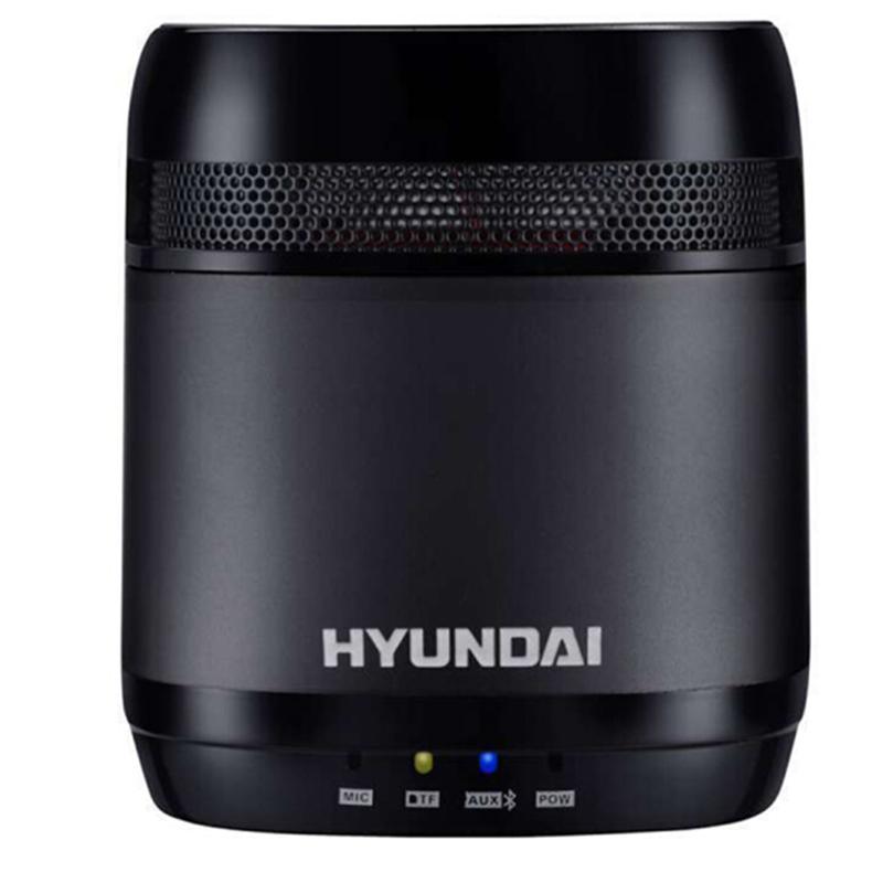 【秒杀不退换】【送欧莱雅洗面奶】韩国现代HYUNDAI小钢炮蓝牙音箱 可插TF卡 i70