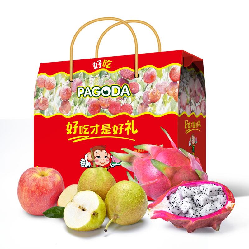【已售罄】百果园水果礼盒套餐一