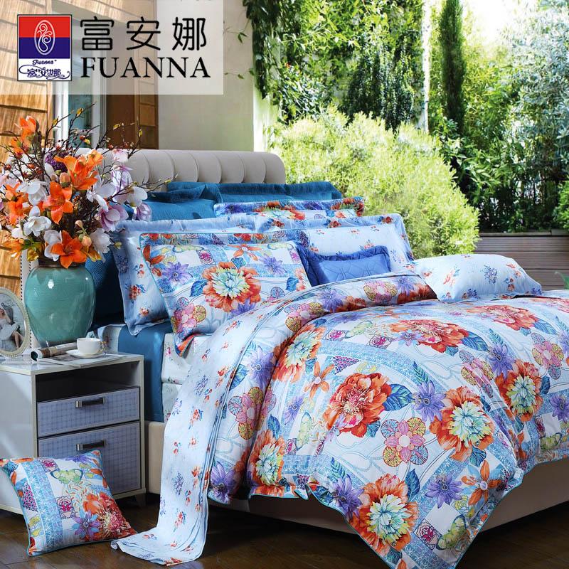 富安娜床单四件套 清风雅颂 蓝色 1.5米床