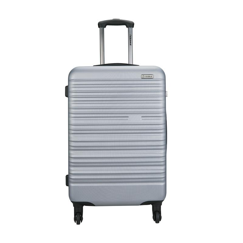 外交官Diplomat 商务休闲拉杆箱24英寸 YH-6203【银色】