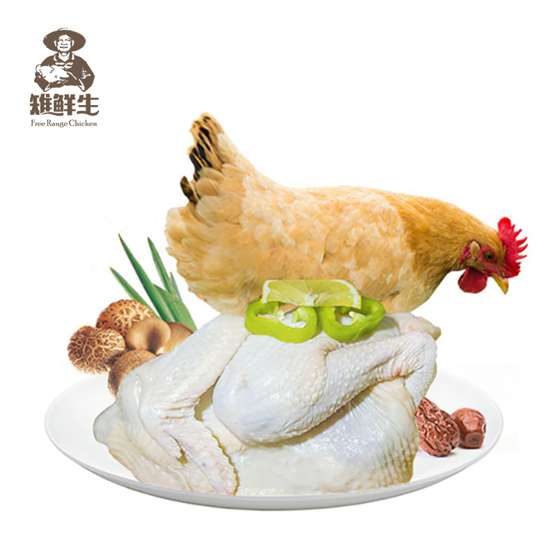 雉鲜生 生鲜玥子鸡2只装