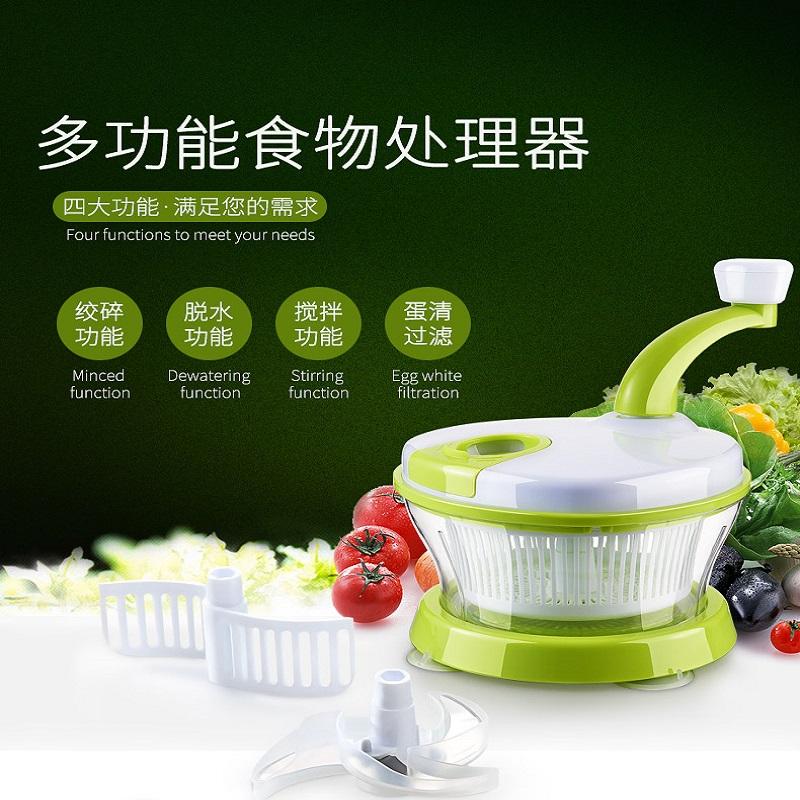 幸福妈咪多功能食物处理器A966-B