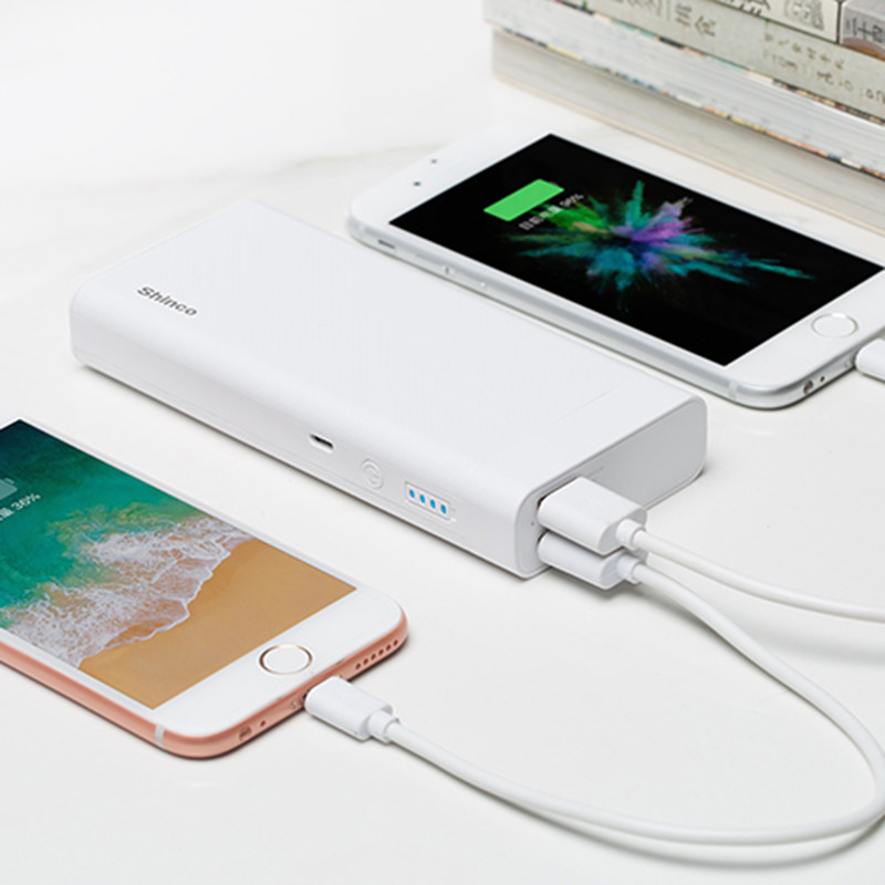 Shinco/新科 10000毫安MA小型便携迷你快充移动电源 G2