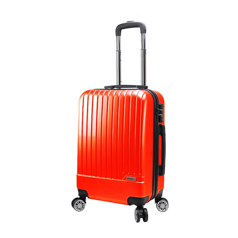 维仕蓝20英寸时尚拉杆箱 红色