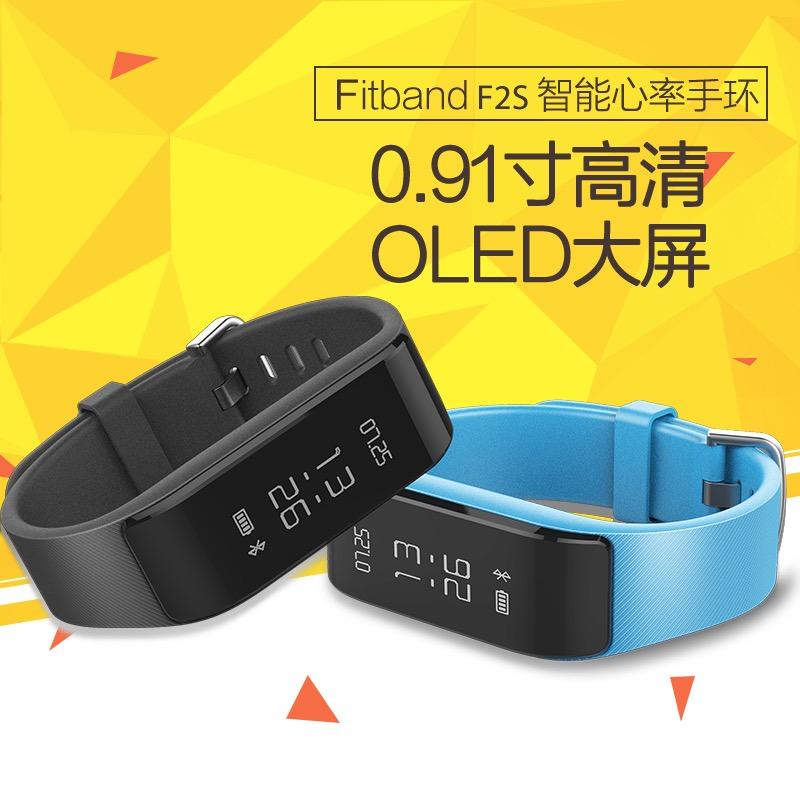 德赛Fitband F2s 时尚智能手环(颜色随机发货)