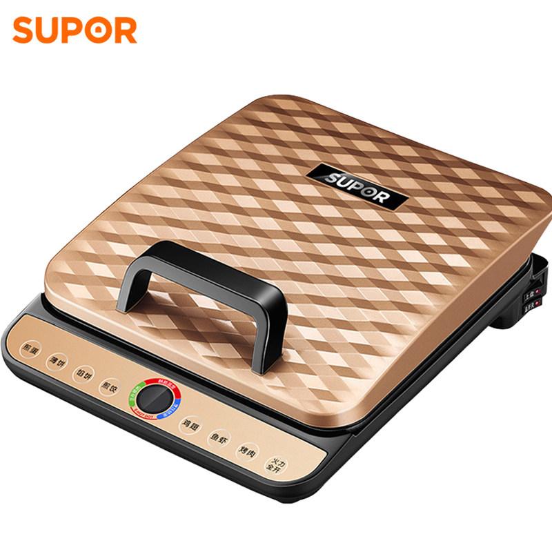 苏泊尔 电饼铛双面加热家用煎烤机 JD2725A834-130