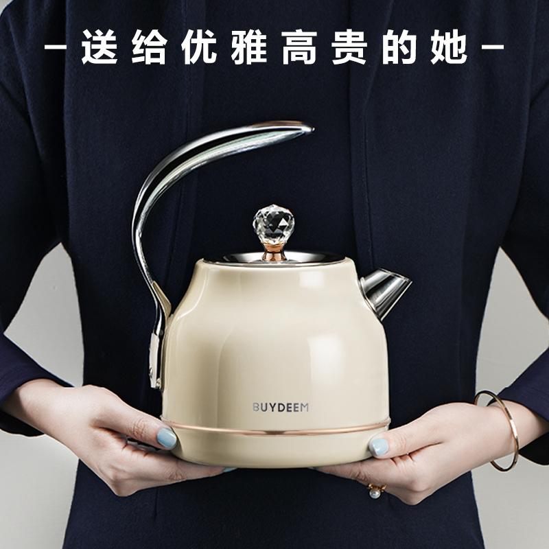 北鼎K208 智能电热水壶