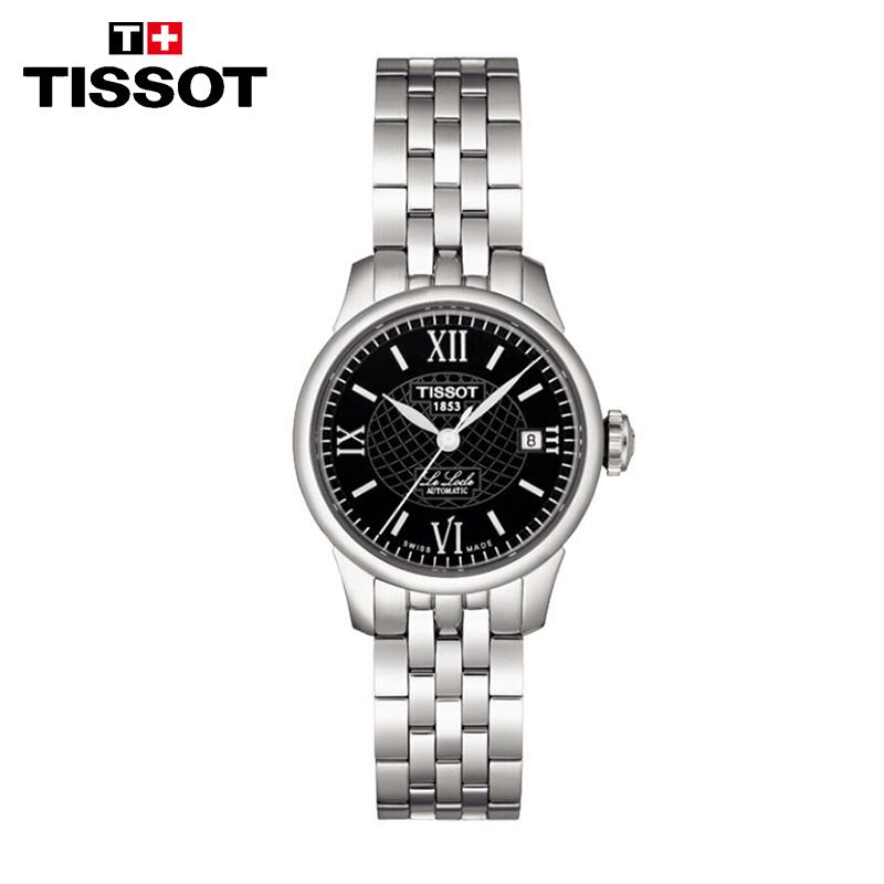 TISSOT天梭瑞士手表 力洛克系列时尚休闲机械情侣表女表 T41.1.183.53