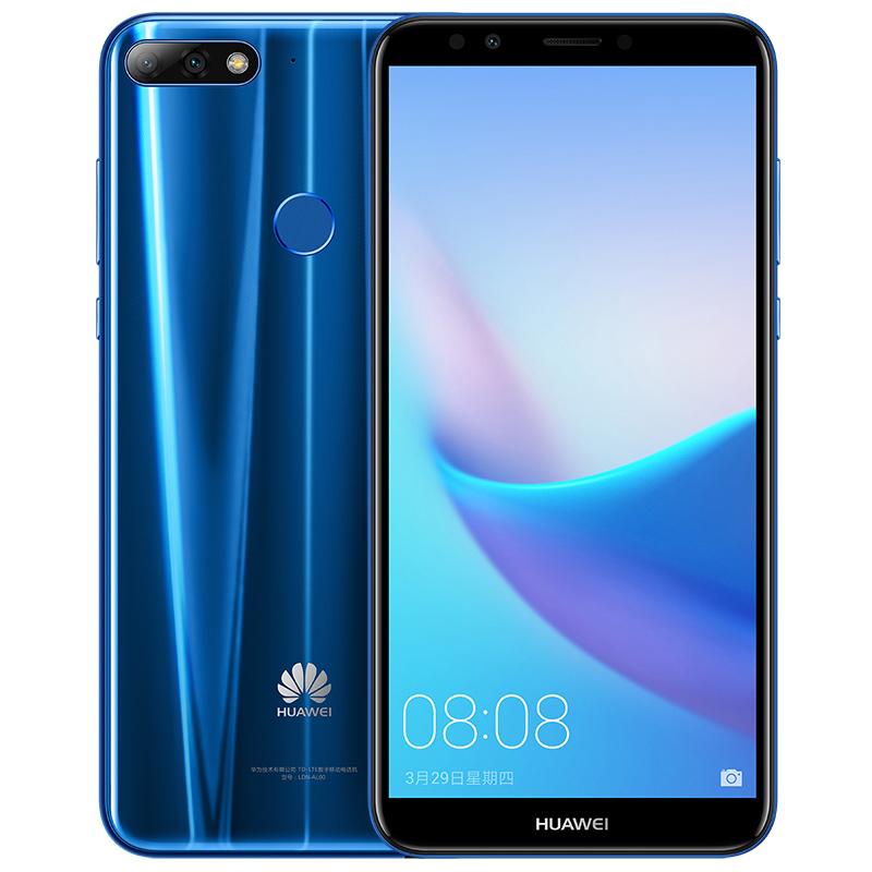 华为畅享8e 蓝色3G+32G