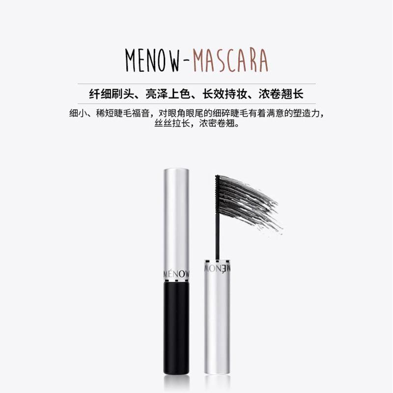 MENOW/美诺  纤细极巧睫毛膏  L1427
