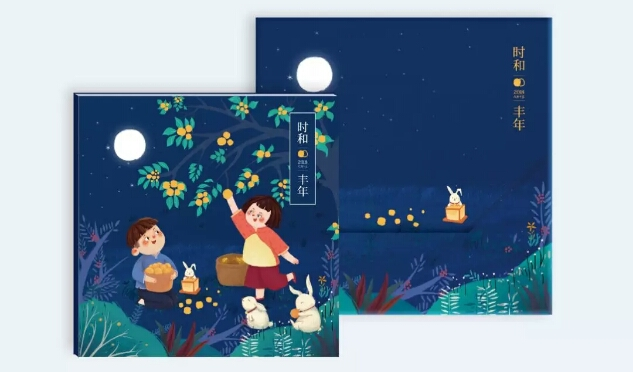 共赏中秋月,欢乐庆团圆. 万家灯火,是幸福团圆的挚念之情.