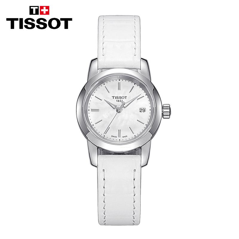 【已售罄】TISSOT天梭瑞士手表 时尚休闲石英女表 T033.210.16.111.00