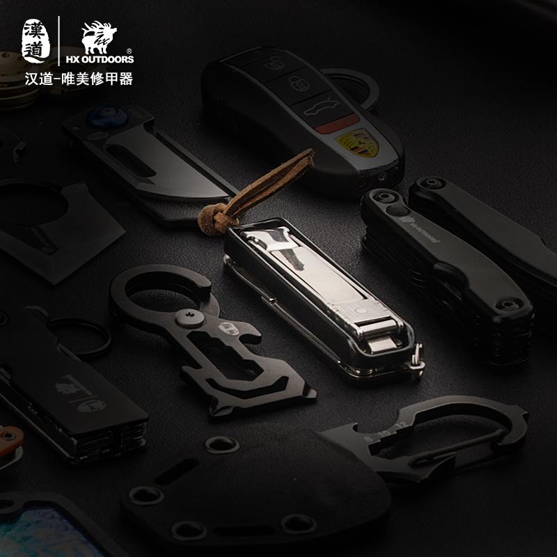汉道汉道-唯美修甲器EDC-014