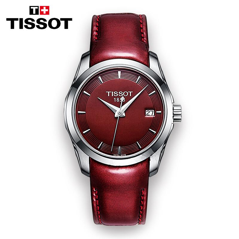 TISSOT天梭瑞士手表 库图系列时尚休闲石英女表 T035.210.16.371.00