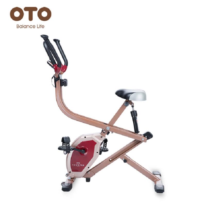 OTO RB-1000瘦身健身车香槟金