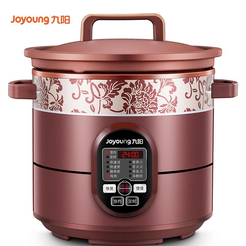 九阳(Joyoung)快炖 4L 电炖锅 电炖盅 紫砂 砂锅 陶瓷 煮粥 煲汤 预约 JYZS-K423