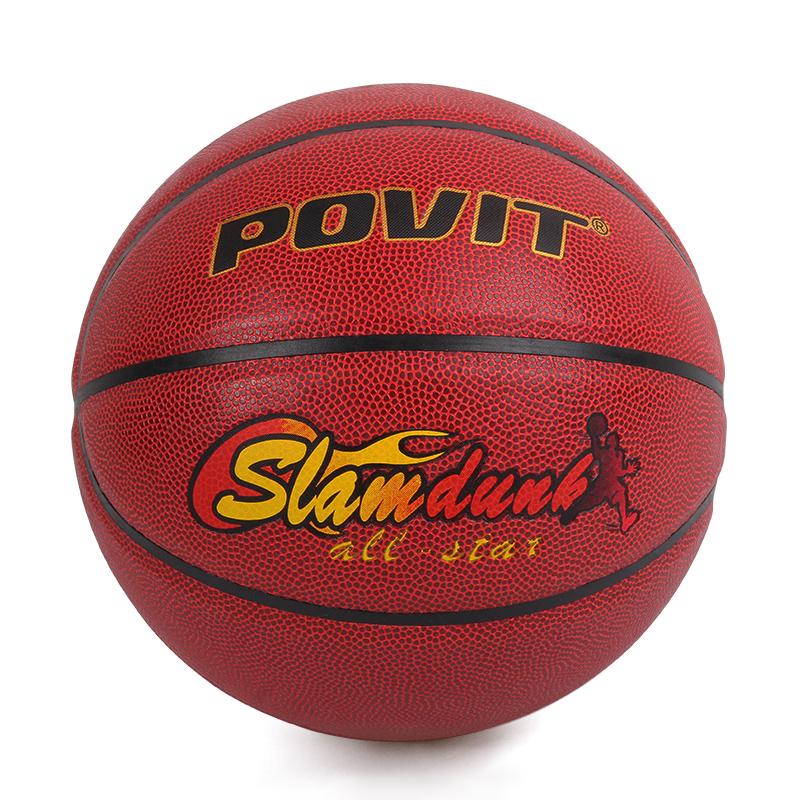 普为特PU篮球P-4295