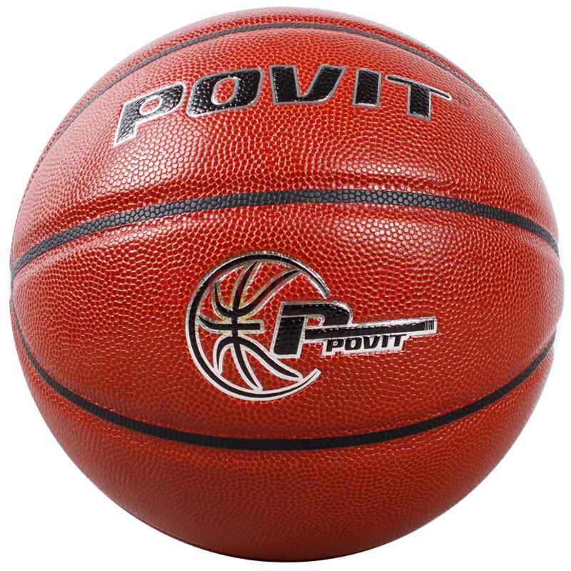 普为特超纤PU篮球P-401