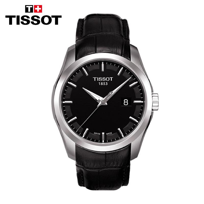 TISSOT天梭瑞士手表 库图系列时尚休闲石英情侣表男表 T035.410.16.051.00