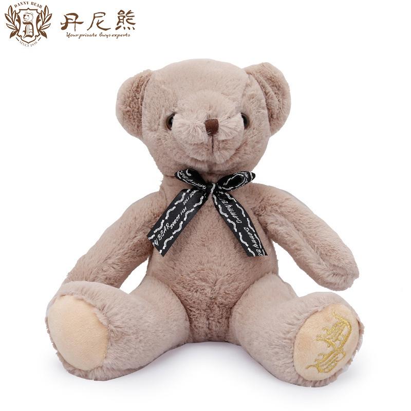 丹尼熊20CM坐姿熊DBTP755012-02H