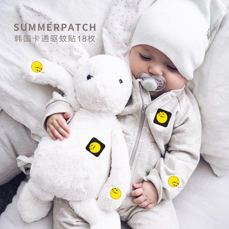 韩国原产summerpatch卡通驱蚊贴防蚊贴大笑的黄脸娃娃