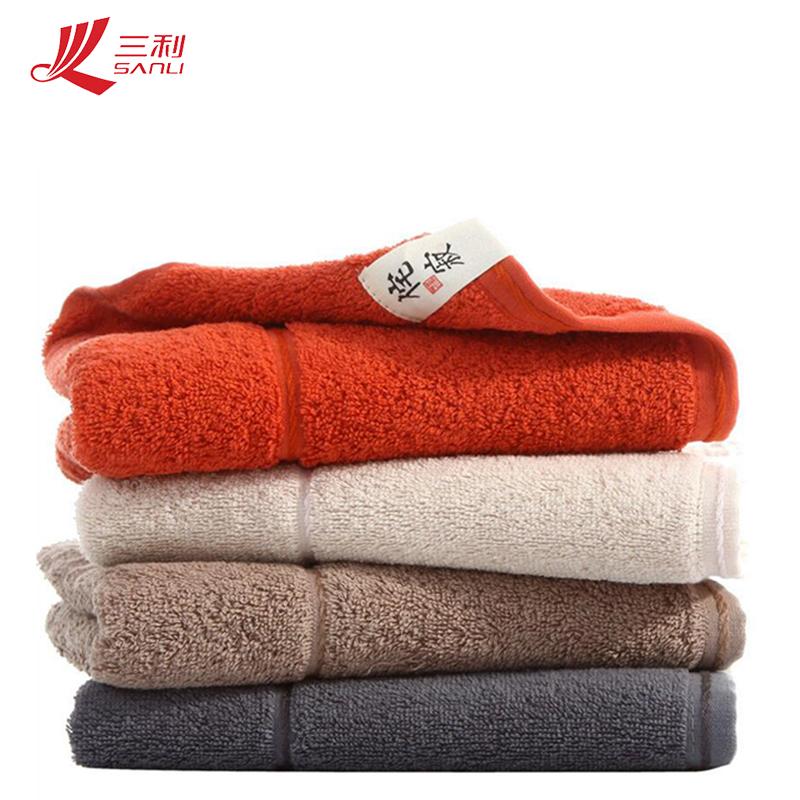 三利纯色面巾2条礼盒装毛巾