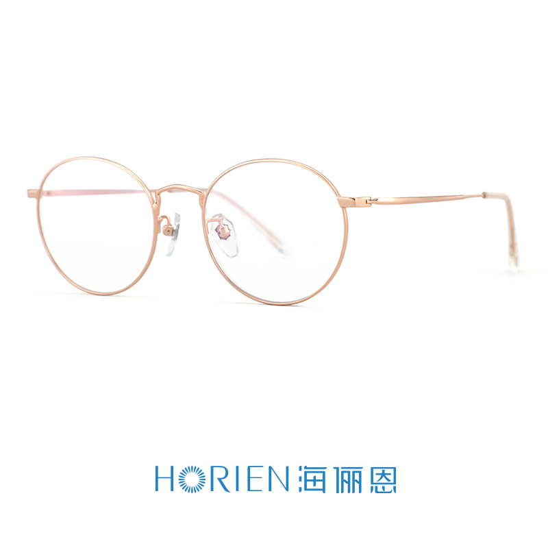 海俪恩近视眼镜女眼睛有度数文艺圆脸韩版潮大脸个性眼镜框架超轻HN8072C8