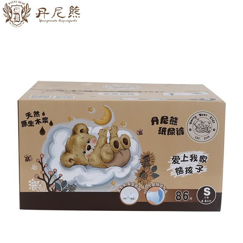 Danny Bear Kids 原生木浆纸尿裤箱装S(86片)200S