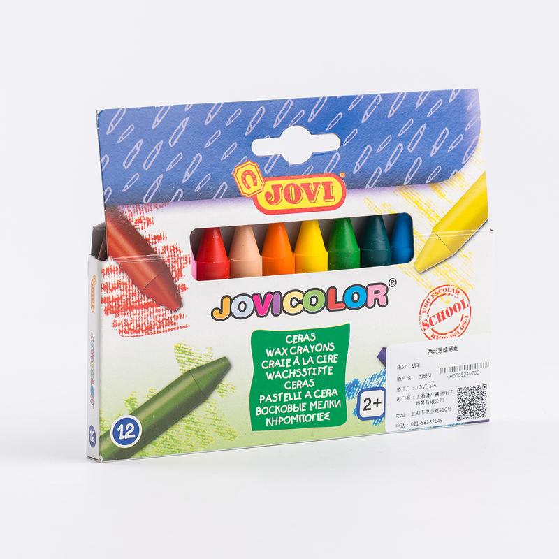 西班牙原产JOVI儿童彩色蜡笔画笔涂鸦笔 12支装