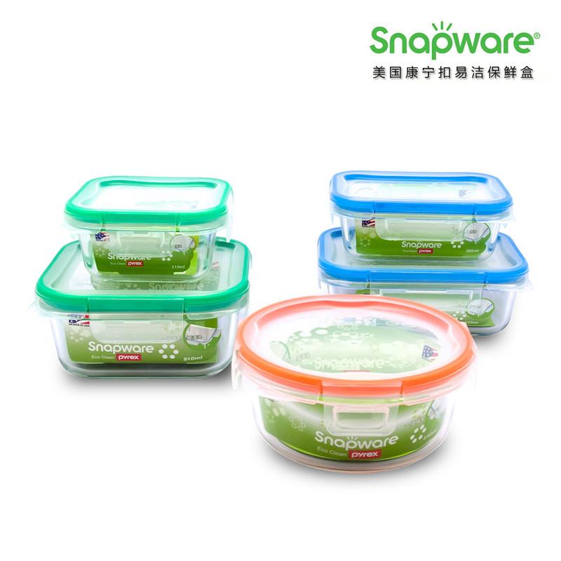 SNAPWARE 美国康宁扣 ECO Clean 易洁保鲜盒 SW-EC1503(五件套)