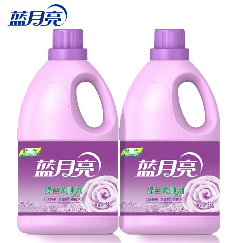 蓝月亮 薰衣草香绿色衣物护理柔顺剂3kgx2瓶装【新疆区域不发货】