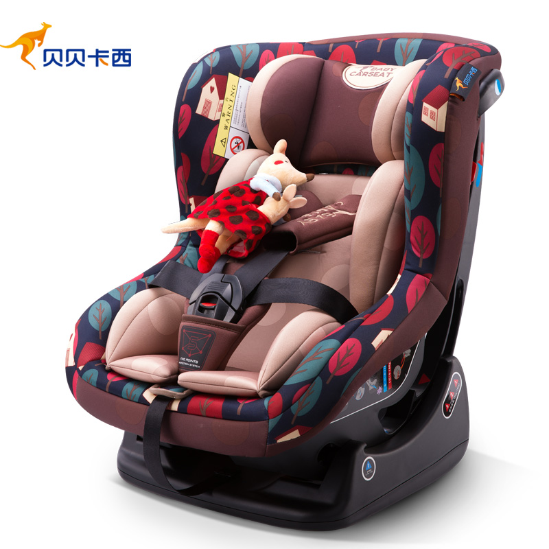 汽车儿童安全座椅0-4岁贝贝卡西LB-363