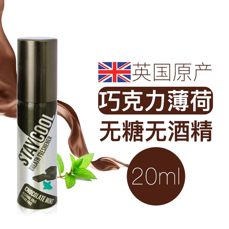 施酷 STAYCOOL口气清新剂(巧克力薄荷香型)