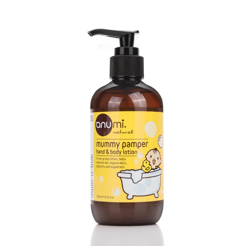 澳尤蜜anumi轻柔保湿修护润肤乳(母婴适用)