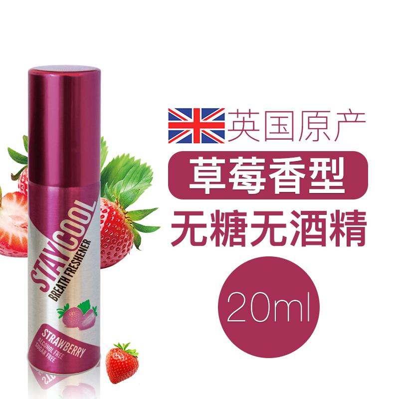 施酷 STAYCOOL STAYCOOL口气清新剂(草莓香型)