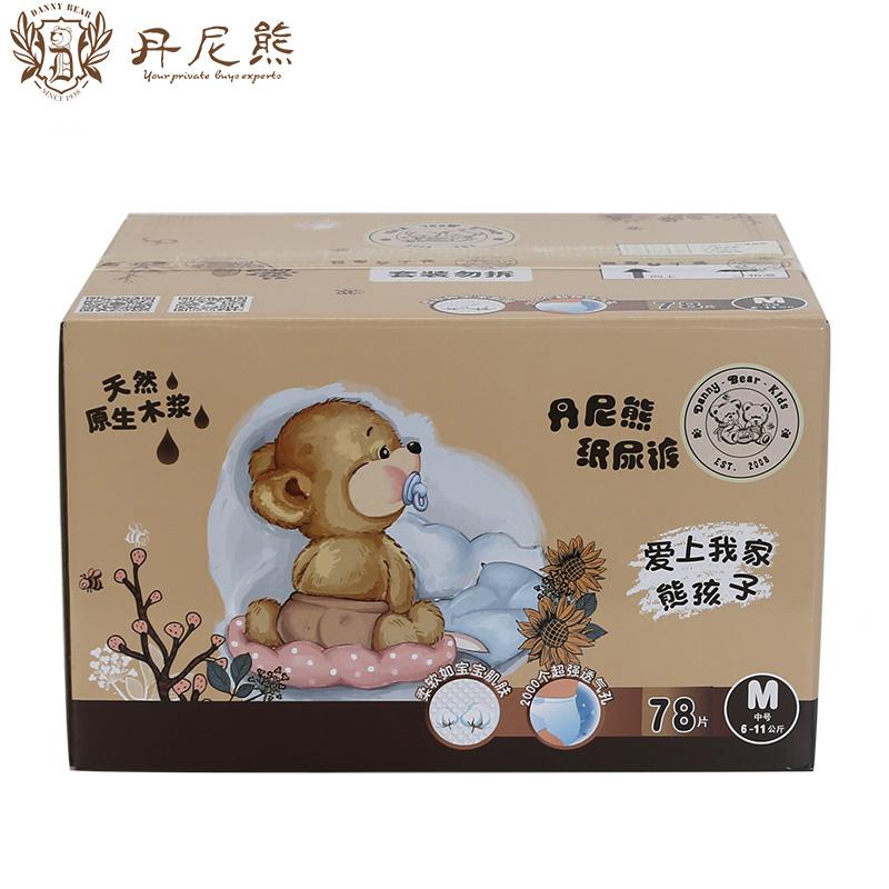 Danny Bear Kids 原生木浆纸尿裤箱装M(78片)200M