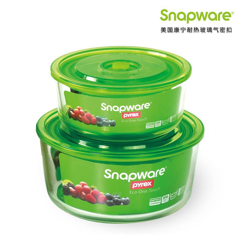 SNAPWARE 美国康宁耐热玻璃气密扣 SW1201(两件装)