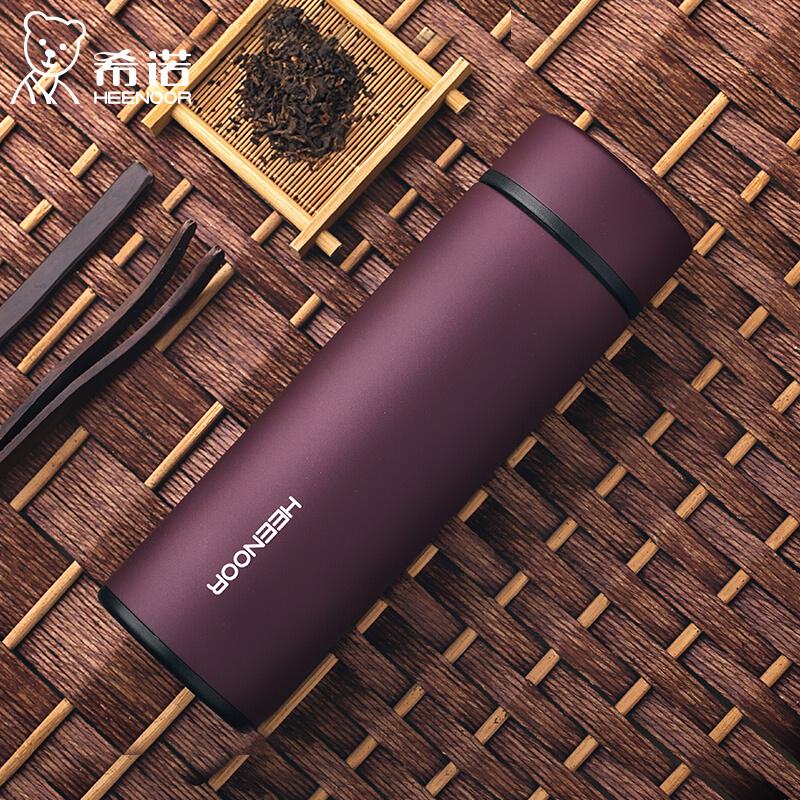 希诺保温杯(紫红色)XN-5613