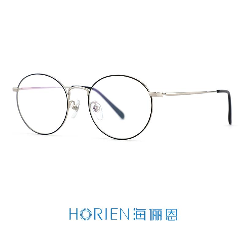 海俪恩近视眼镜女眼睛有度数文艺圆脸韩版潮大脸个性眼镜框架超轻HN8072C1/9