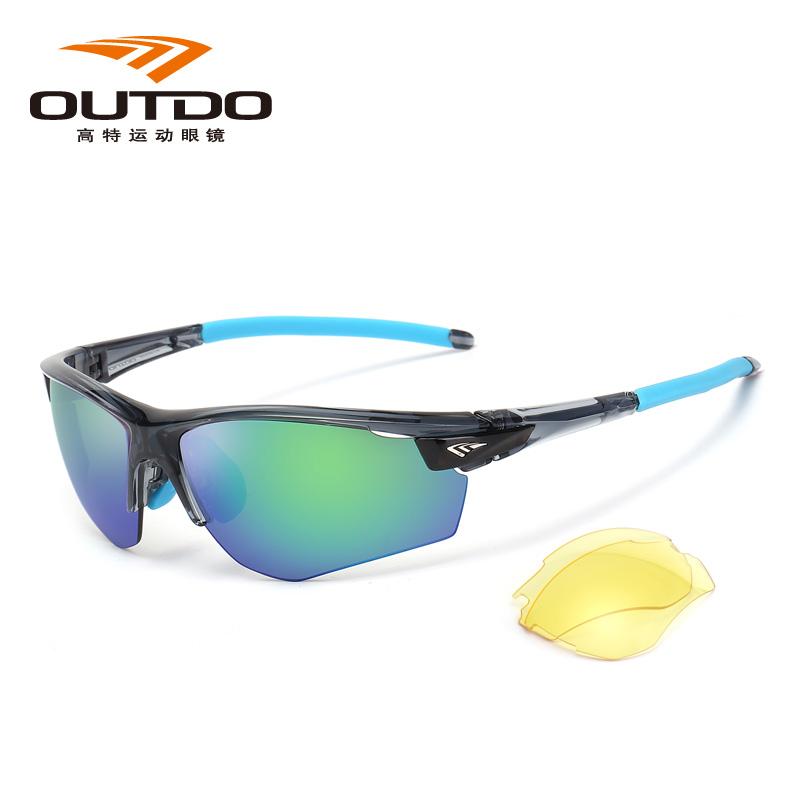 高特运动眼镜GT61005 C026骑行系列/偏光、磁吸换片
