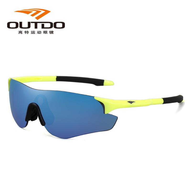 高特运动眼镜GT61003 C043跑步系列/高清尼龙、轻极限23克